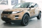 Land Rover RANGE ROVER EVOQUE 2.2 TD4 5P. PURE TECH PACK LAUNCH EDITION Usata 2013