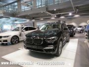 BMW X3 XDRIVE20D LUXURY NEW MODEL Nuova