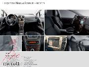 TOYOTA AVENSIS 2.0 D-4D WAGON LOUNGE Nuova