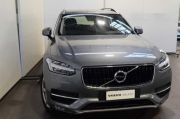 Volvo XC90 D5 AWD Geartronic Business Plus