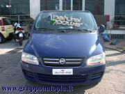 FIAT MULTIPLA 1.6 16V NATURAL POWER DYNAMIC Usata 2005