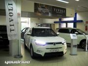 SsangYong Tivoli #GPL 1.6 BE 2WD