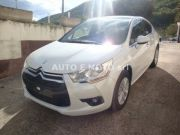 DS DS 4 1.6 e-HDi 115 GPS PLUS Business