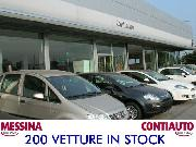 FIAT QUBO 1.4 8V 77 CV ACTIVE NATURAL POWER Km 0 2014