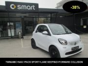 SMART FORTWO -38% DAL NUOVO TWINAMIC-27JF0.216.156-