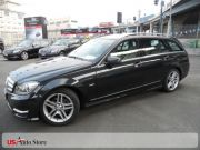 MERCEDES-BENZ C 220 CDI S.W. BLUEEFFICIENCY AVANTGARDE